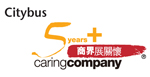 5 Year Plus Caring Company Logo