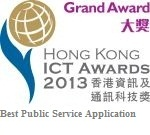 Best Public Service Application Grand Award